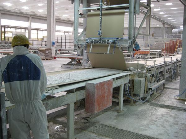纸面石膏板线工程
